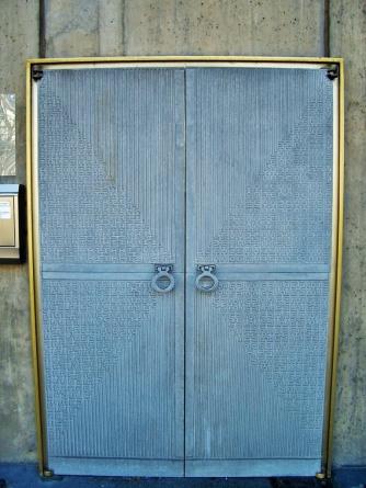 Kaiser-Friedrich-Gedächtniskirche, portal